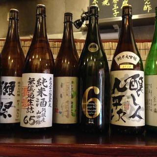 日本酒たくさんあります。