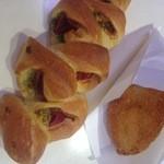 ホルン - ベーコンバジルとカレーパン