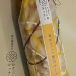 柿の種専門店 かきたねキッチン - ロングバッグ(120g)贅沢チーズ:378円