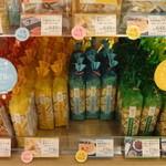 柿の種専門店 かきたねキッチン - 人気No.1 贅沢チーズ、人気No.2 海鮮風塩だれ、人気No.3 甘醤油のあと辛