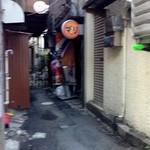 タイ屋台居酒屋 マリ - 2014年10月26日夕方