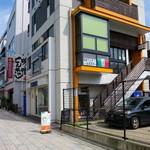 31964836 - 太田川駅斜め向かいにあるビルの2階です