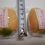 御菓子司わたなべ - 大きさは55mm