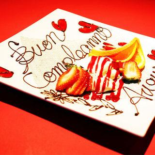 誕生日にデザートプレート!文字入れます!