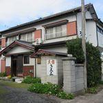ろ大工 - 外観写真:2014/10/26撮影