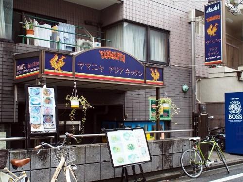 ヤマニャ アジアキッチン