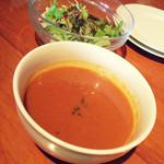 ルパン - ランチ・スープ&サラダ