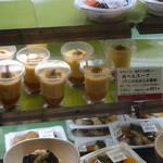 31968618 - 食べるスープ