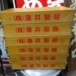武蔵家 - 「武蔵家 川口店」直系・本流系譜の証、酒井製麺
