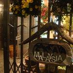 馬来西亜マレー -