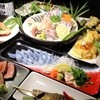 Isokura - 料理写真: