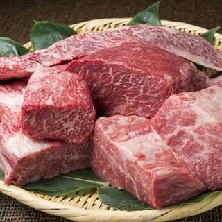 赤身肉は日高産みついし牛!
