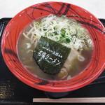 31978520 - 名塩ラーメン醤油 680円