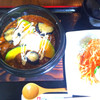あらじん - 料理写真:季節限定 焼きカレー