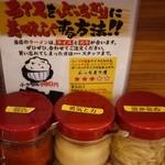 横浜家系ラーメン 町田商店 - 憧れ、勇気と力、豊かな心:(;゙゚'ω゚'):