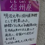 31980347 - お店の紹介(^O^)/