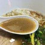 MOJA - スープ