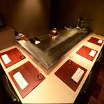 和食鉄板 銀座 朔月 - 料理長自ら目の前で 調理し、特別な空間を演出します!