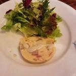 31984774 - ランチの前菜(サラダと秋野菜のテリーヌ)