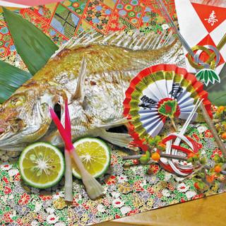 お祝いの宴会には、「祝い鯛」をサービス!!