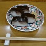 31986689 - 鯖姿寿司(1620円)