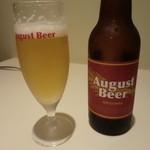 ラ・ベルタ - 福島県のビール