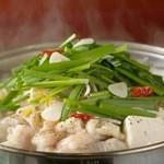 居食亭 あじまる - 料理写真:塩もつ鍋