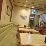 四季茶寮えど - テーブル席