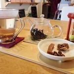 蓮庵 - 紫プーアール生茶