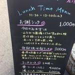 31992906 - らんちめぬーぽ