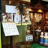 チャオタイ 川崎店