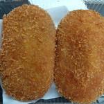 高橋肉店 - たかはしのコロッケ