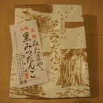 31994974 - 包装紙