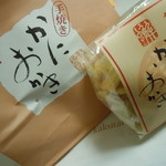 藤兵衛 - 手焼きかにおかき(個包装25本)648円♪厳選したもち米に、ズワイガニの脚肉をたっぷり練りこんでるそうです♪