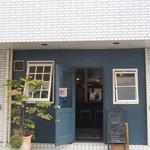 たいやきや ゆいのかき氷 - お店は国立駅or立川駅から歩いて20分ほど。