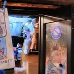 Kenzokafe - 某番組から贈呈された、ビブグルマン風の像(ってか人形)