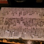 Kenzokafe - 食べ物