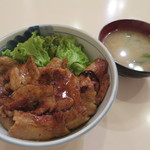 サンマロー - 北海道十勝風豚丼