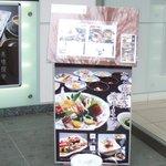 鮨 割烹 福松 - メニュー看板です。