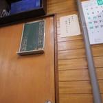 つかもと - 日替りメニュー@650円