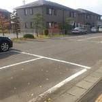 直利庵 - 第2駐車場 道路挟んで向いです。