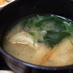 藤吉郎 - 味噌汁