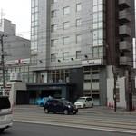 ホテルネッツ函館 -