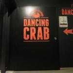 ダンシング クラブ -