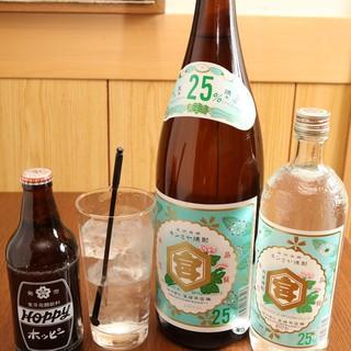ビールにホッピー、厳選地酒も♪種類豊富な乾杯ドリンク!