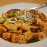 品珍園 - 麻婆豆腐