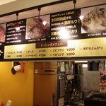 金沢カレー ストロング - こちらで注文します。