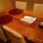 和彩処 旬 - テーブル席