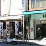 32021874 - 「えんそば 錦二丁目店」外観