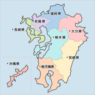 九州の旨いもんが勢ぞろい!